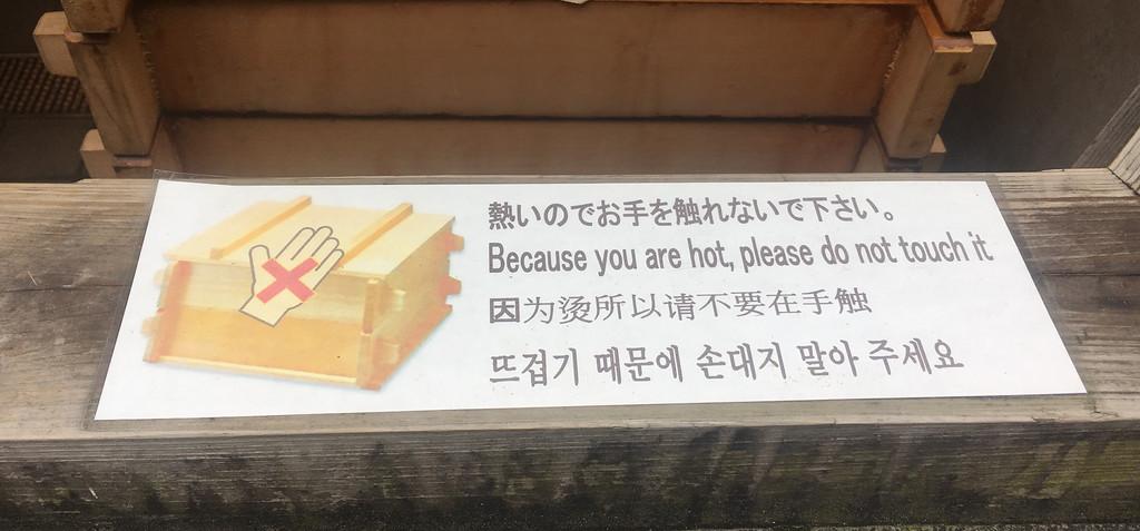 Hot Sign