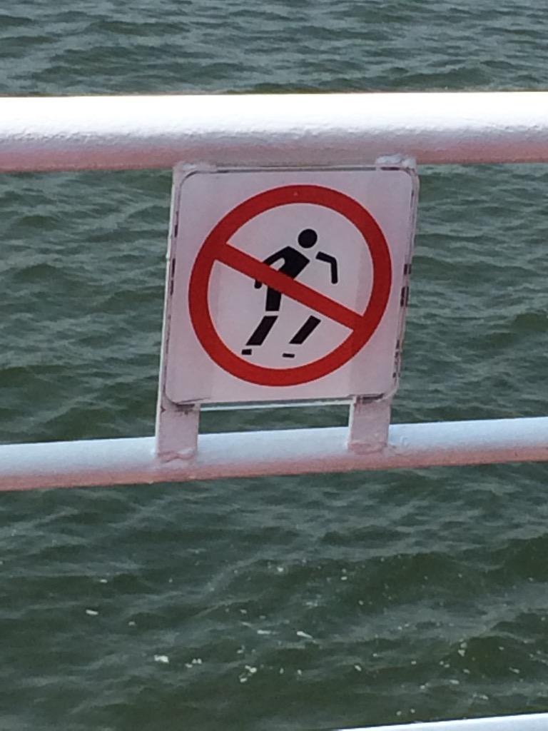 No Disco Dancing