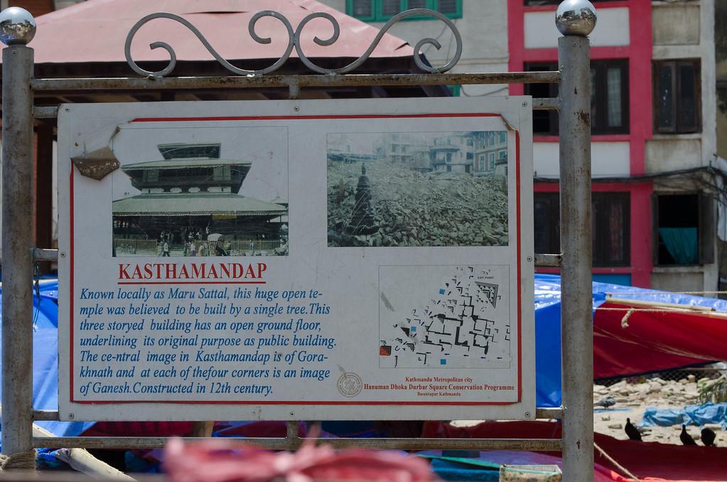 Kathmandu Destroyed Temple