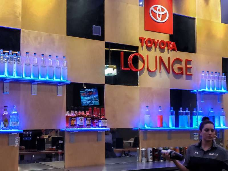 Toyota Music Center VIP Lounge